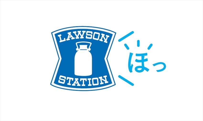 牛奶小店起家的LAWSON