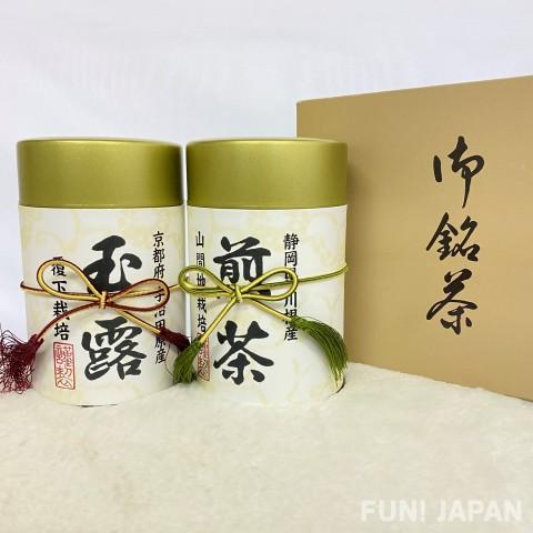 宇治玉露・川根煎茶綜合禮盒
