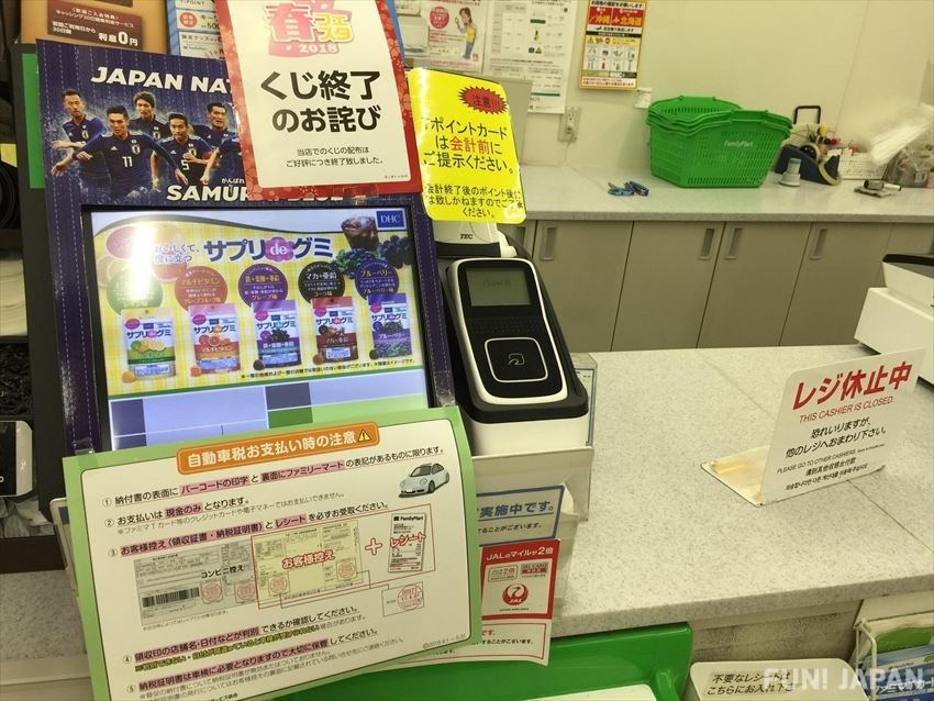 The Ultimate Guide to the Japanese Convenience Store