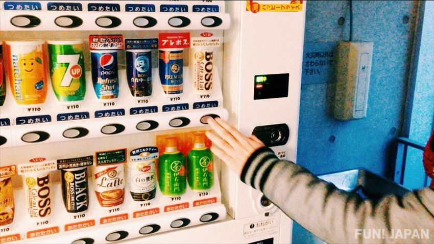 The Secret of Japanese Vending Machines, Revealed!