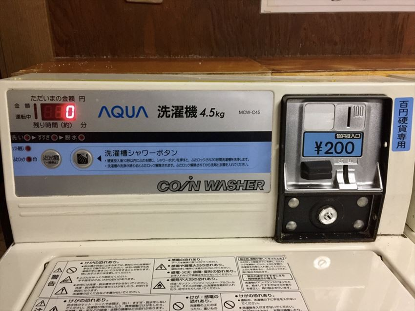 What are these buttons? – A Guide to Washing Machine and Dryer in Japan
