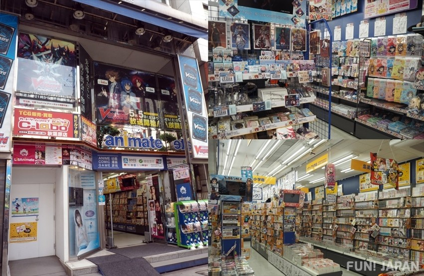 Akihabara's Animate: An Institution found in the Holy Land of Subculture