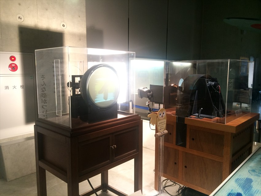Japan First TV