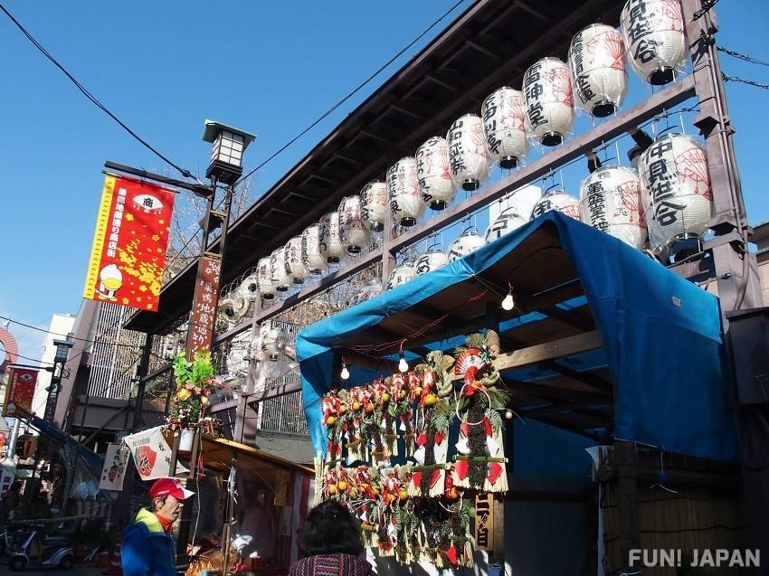 Sugamo's Remarkable Restaurants and Food!