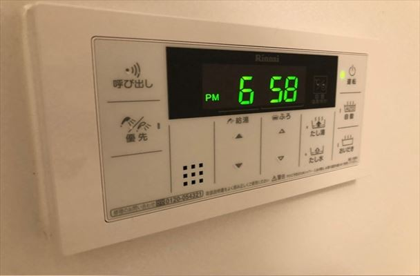 Water Heater Control Panel