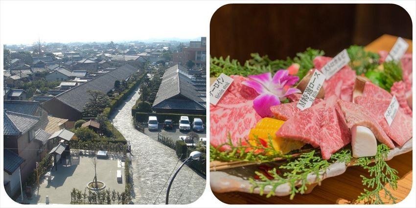 松阪御城番屋敷(ごじょうばんやしき)+ 松阪牛