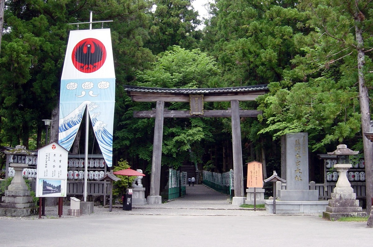 5 Things to Know Before Visiting Wakayama's Kumano Hongu Taisha!