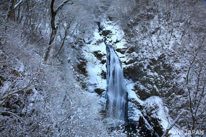 Visit the Amazing Akiu Great Falls!