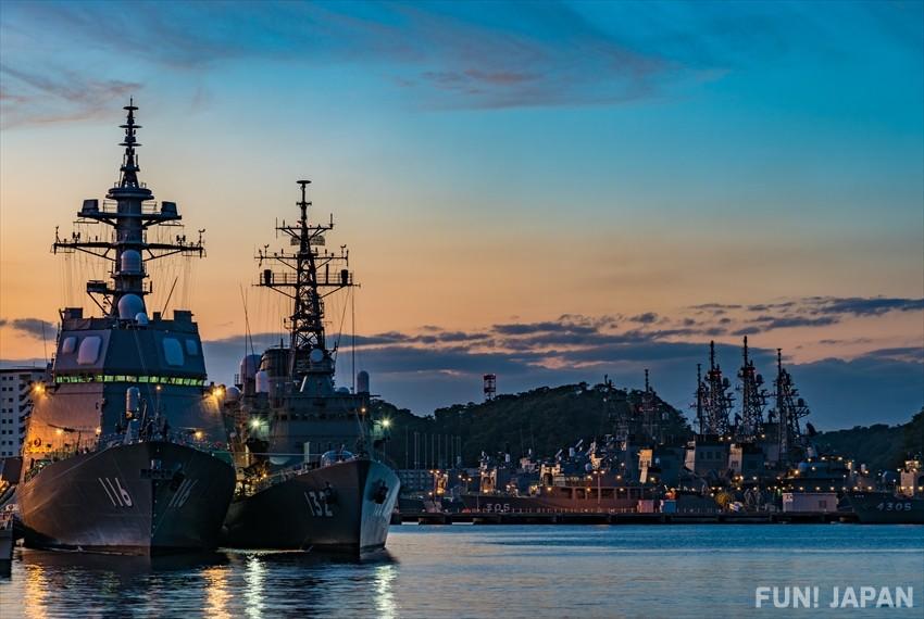 Yokosuka: Amazing Military History in Japan