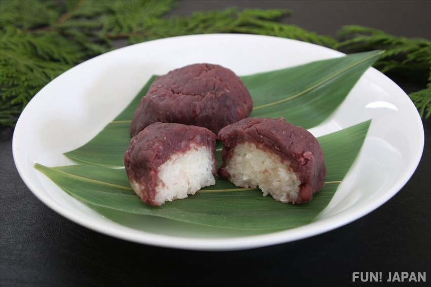 Wagashi Made with Mochi and Covered in Anko