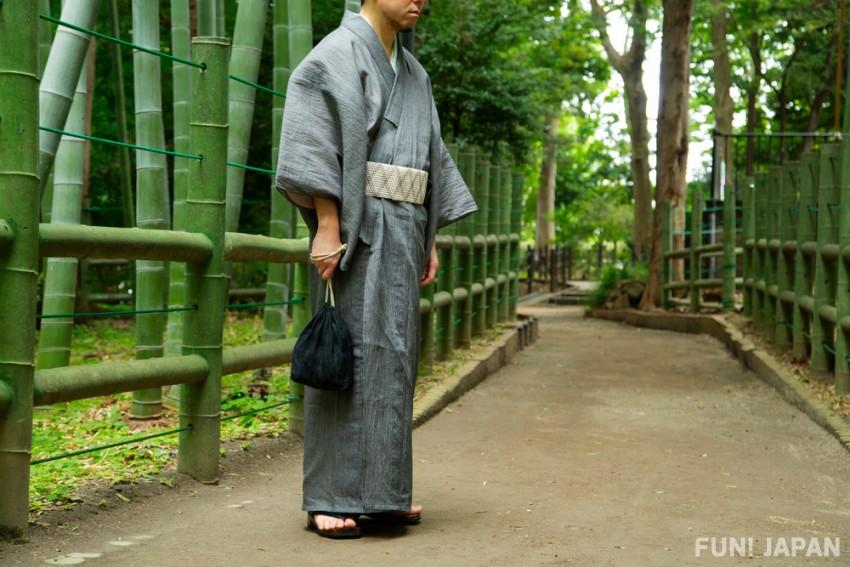 Traditional Kimono ~ Casual Men's Kimono ~